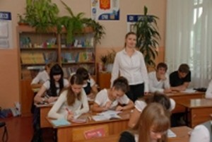 Reshetilova